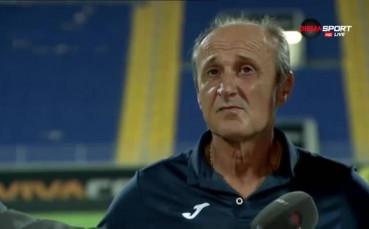 Перфекционистът Делио Роси има и забележки след 4:0
