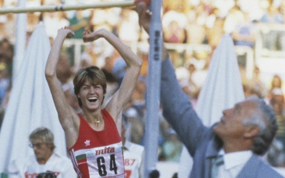 България може да се похвали с най-стария действащ рекорд в атлетиката