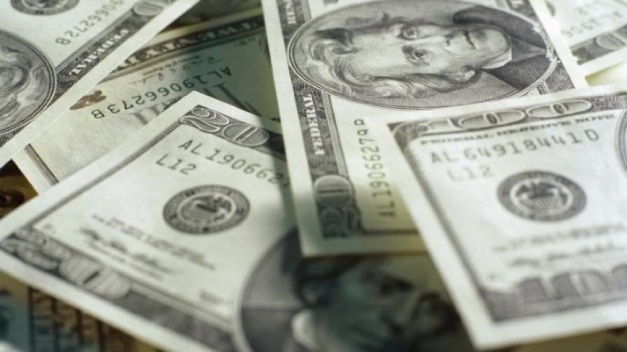 <p>БНБ установила: Откритите в университет пари не са реквизит</p>