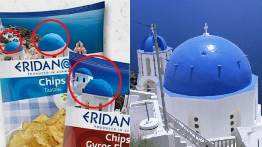 Lidl се извиниха за гръцките кръстове, незабавно ще поправят грешката