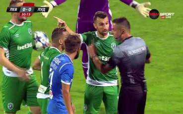 Трябваше ли да бъде изгонен Натанел срещу Левски?