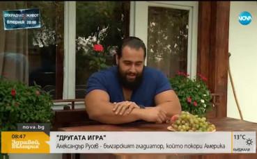 Александър Русев: Ще се ядосам, ще зарежа кеча и ще стана кмет на Пловдив