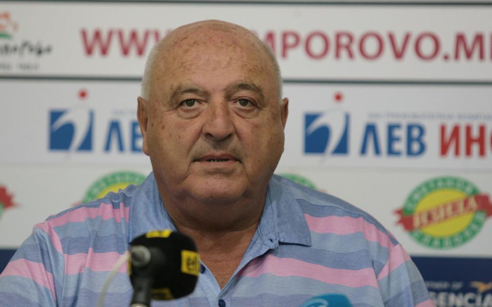 Президентът на Славия и член на Изпълкома на БФС -