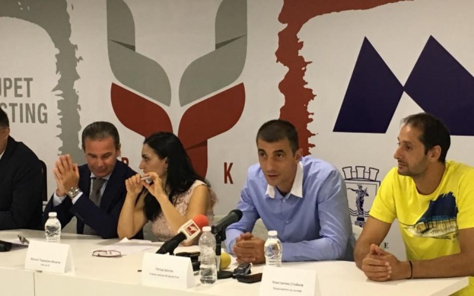 Дунав отпадна от турнира за Купата на България