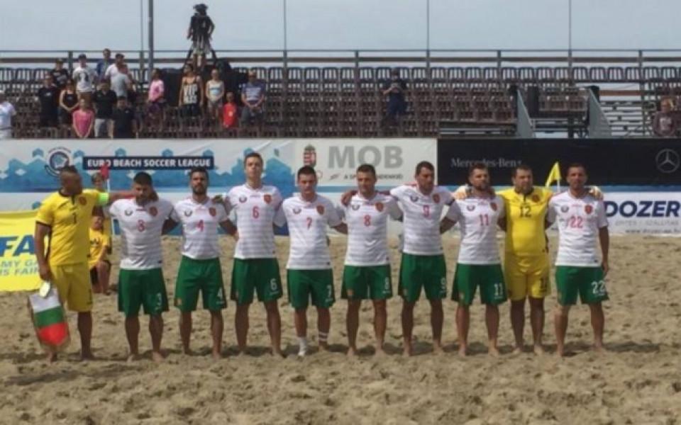 Националите по плажен футбол стартираха със загуба на финалите в Евролигата