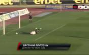 Спасяването на Евгений Боровик срещу Берое