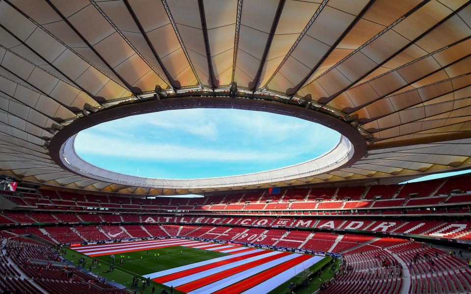 Стадиона на атлетико мадрид