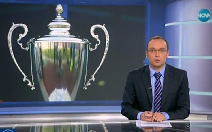 Спортните новини на NOVA (19.09.2017 - централна)