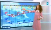 Прогноза за времето (20.09.2017 - централна емисия)