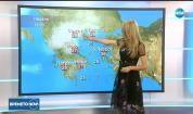 Прогноза за времето (22.09.2017 - обедна емисия)