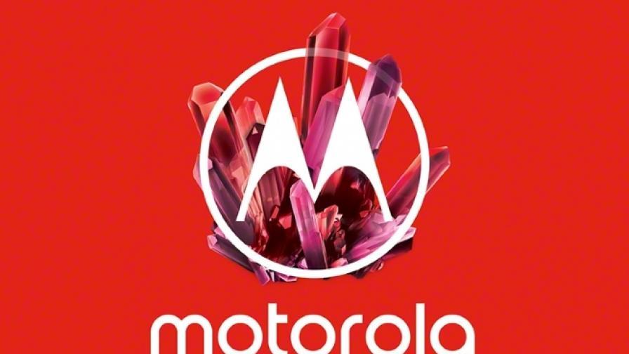 Motorola ще представи новия си флагман на 22-ри април