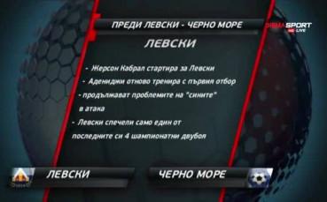 Левски приема Черно море във важен мач