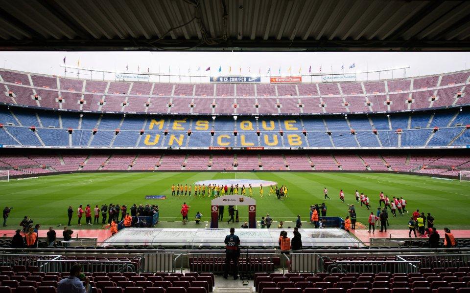 Барселона няма да бъде наказан, че игра пред празни трибуни