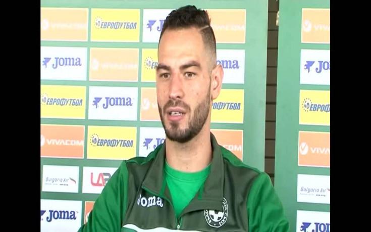 Симеон Славчев: Най-логично е да ни бият, но футболът не е логика