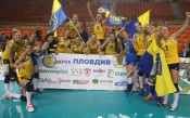 ВК Марица тръгна със сладък успех за Купа Пловдив