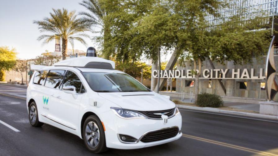Тестов автономен автомобил на Waymo