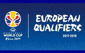 ФИБА променя датите на световните квалификации