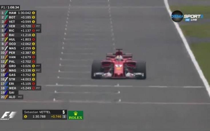 Фетел на 0,211 секунди пред Хамилтън в първата тренировка в Япония
