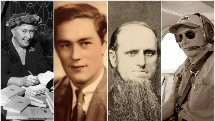 Едни от най-интересните известни случаи на амнезия