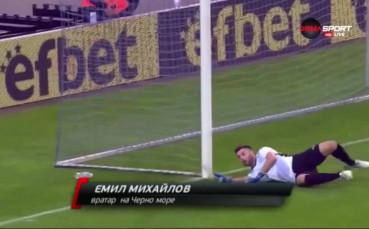 Спасяването на Емил Михайлов срещу Левски
