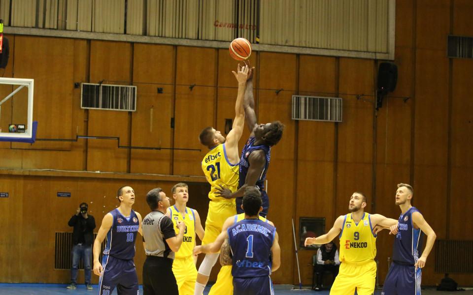 Академик Пловдив би Левски и е временно на върха в баскетбола