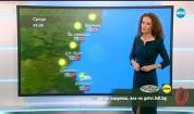 Прогноза за времето (17.10.2017 - централна емисия)
