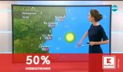Прогноза за времето (18.10.2017 - централна емисия)