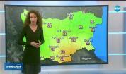 Прогноза за времето (21.10.2017 - централна емисия)