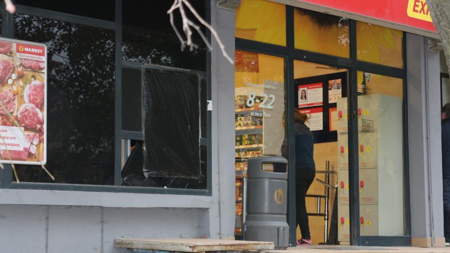 Взривиха банкомат в София, този път има свидетели
