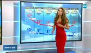 Прогноза за времето (14.11.2017 - обедна)