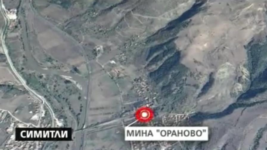 "Миньор загина в мина ""Ораново"""