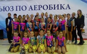 Куп медали за СК Аеробика - АМД от отборното първенство