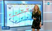 Прогноза за времето (19.11.2017 - централна емисия)