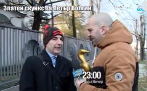"""Волгин се сдобива със """"Златен скункс"""" след победата на Гришо"""