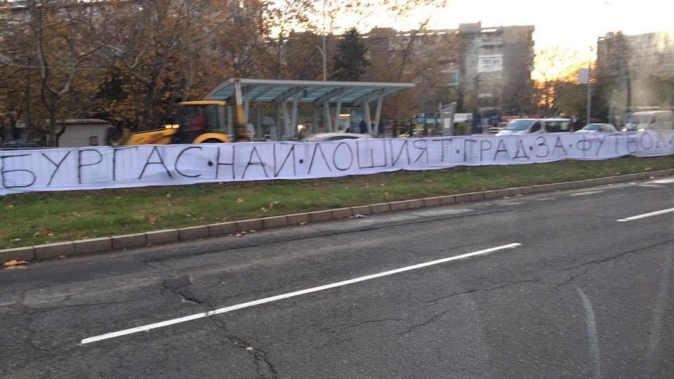 Бургас осъмна с призиви за връщането на Лазур на града<strong> източник: facebook.com/lazurnaburgas</strong>