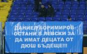Левски - Верея<strong> източник: Lap.bg</strong>