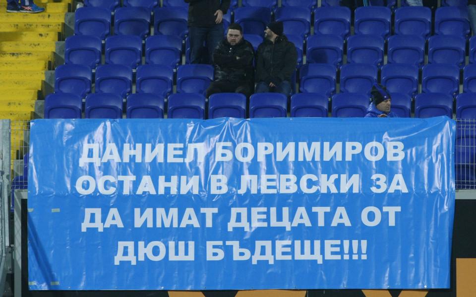 Снимки от победата на Левски срещу Верея