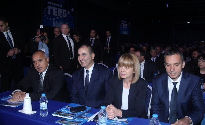 Председател и зам.-председатели на ГЕРБ - Борисов, Цветанов, Фандъкова, Димитър Николов