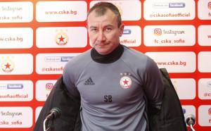 ЦСКА представи новия си треньор