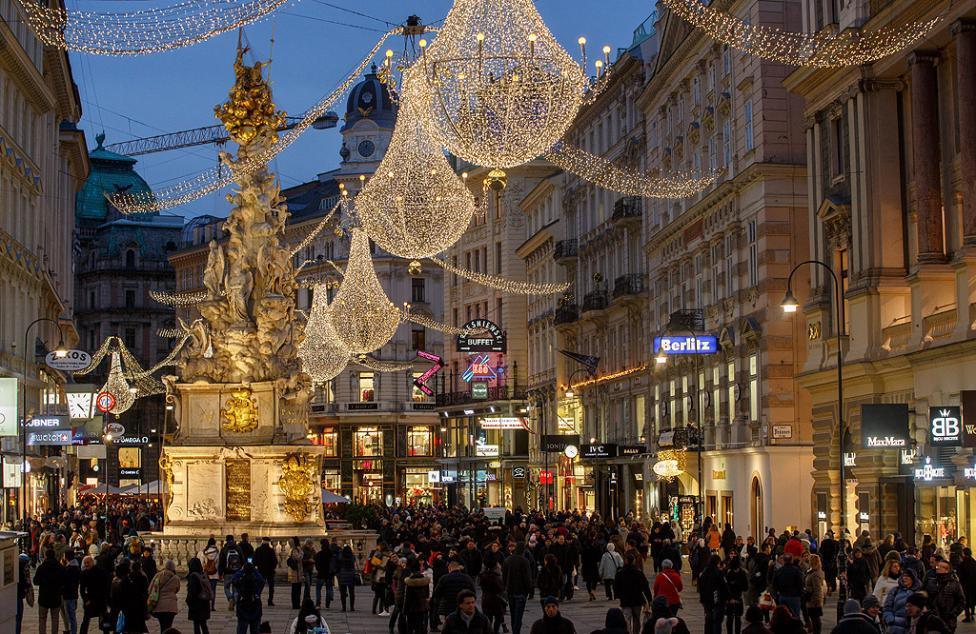- Виена, Австрия