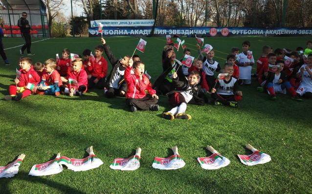 Детски футболен празник в Бургас