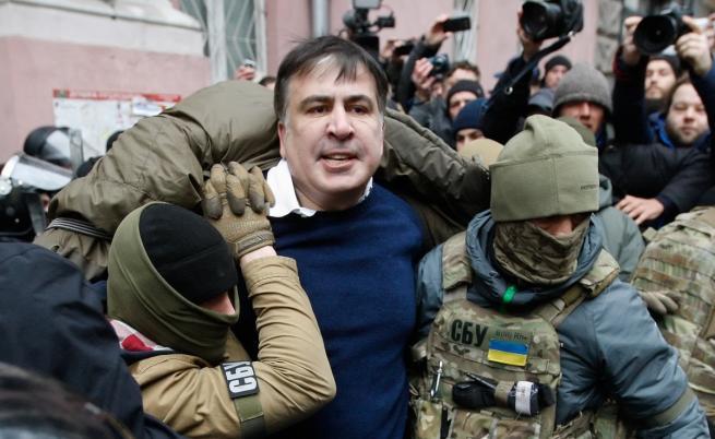 Арестът на Саакашвили