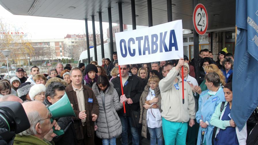 """""""Пирогов"""": Заплатите не намаляват, ще има двойни бонуси за Коледа"""