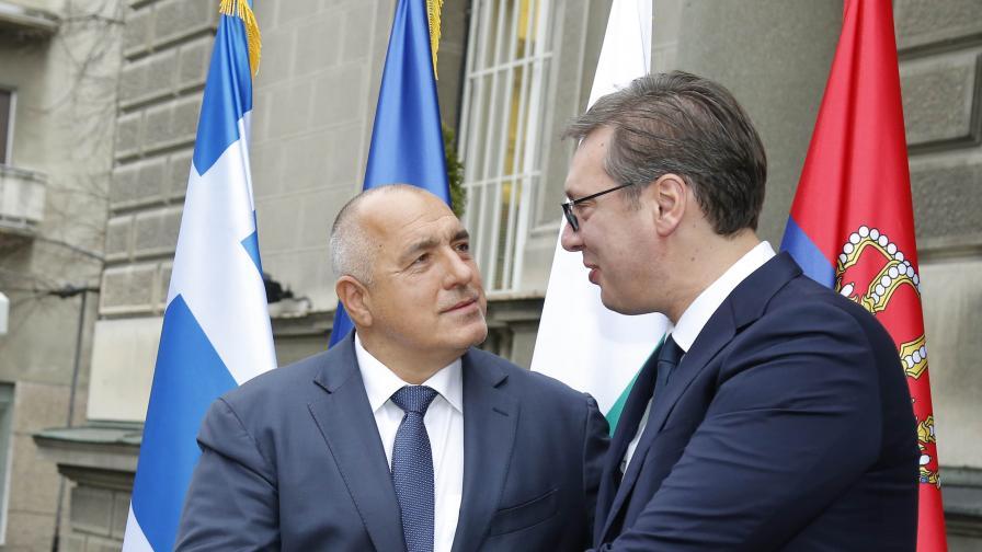 България подписа договор със Сърбия (ВИДЕО)