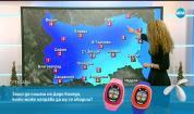 Прогноза за времето (10.12.2017 - обедна емисия)