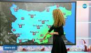 Прогноза за времето (10.12.2017 - централна емисия)