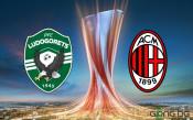 Лудогорец с гранда Милан в Лига Европа