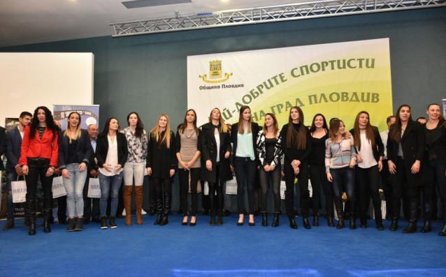Женският волейболен тим на Марица беше избран за №1 в