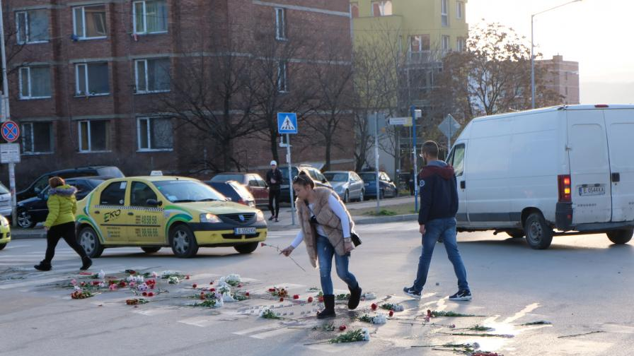 Благоевград протест