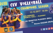 Марица чака Динамо Казан и дебюта си в групите на ШЛ
